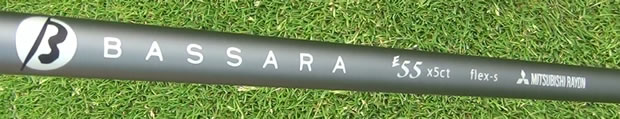 Adams Tight Lies Bassara Shaft