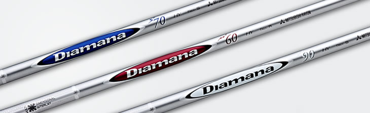 Mitsubishi Rayon Diamana Shaft