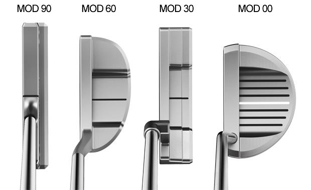 Nike Method MOD Range