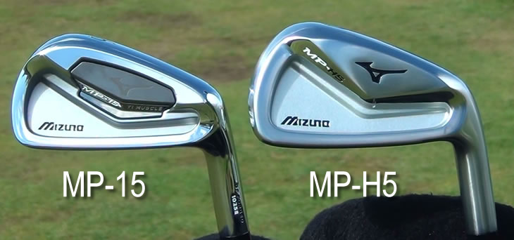 Mizuno MP-H5 Mp-15 Compare